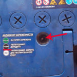 """Как работает индикатор """"глазок"""" на аккумуляторе?"""