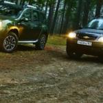 Renault Duster vs Niva Chevrolet: сравниваем, кто лучше