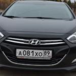 Как поменять лампочку в туманке на Hyundai Solaris
