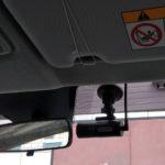 Подключение регистратора на Lada Vesta без прикуривателя