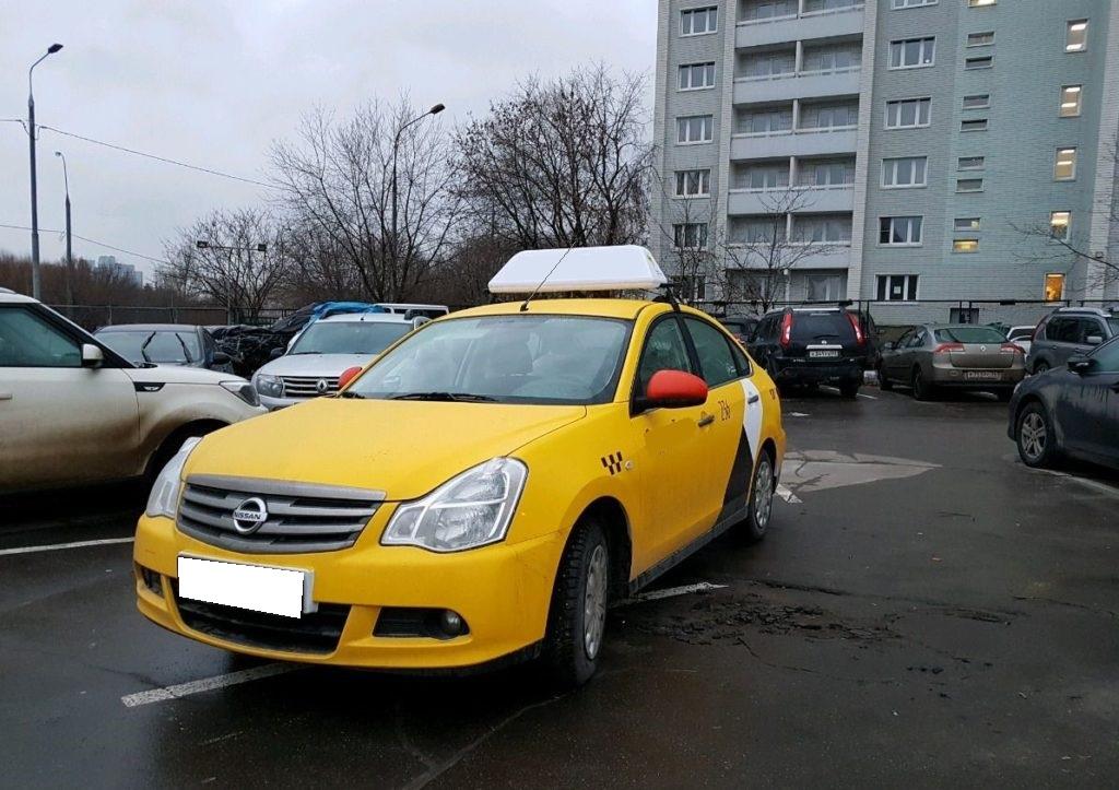 Такси Альмера