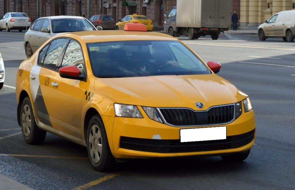 Октавия такси